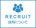 recruit